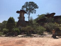 Aha Taem National Park